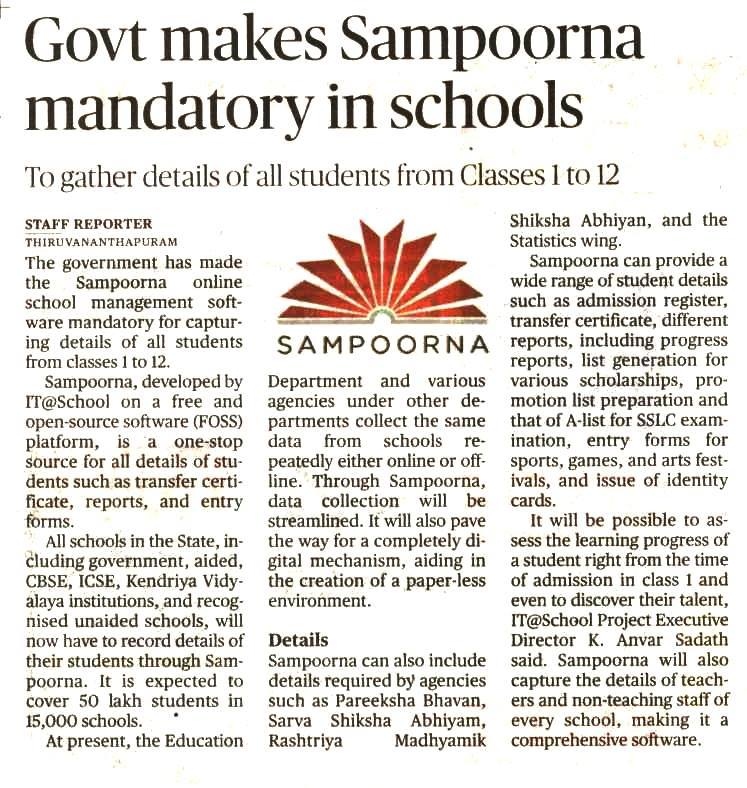 Sampoorna Fedena The hindu