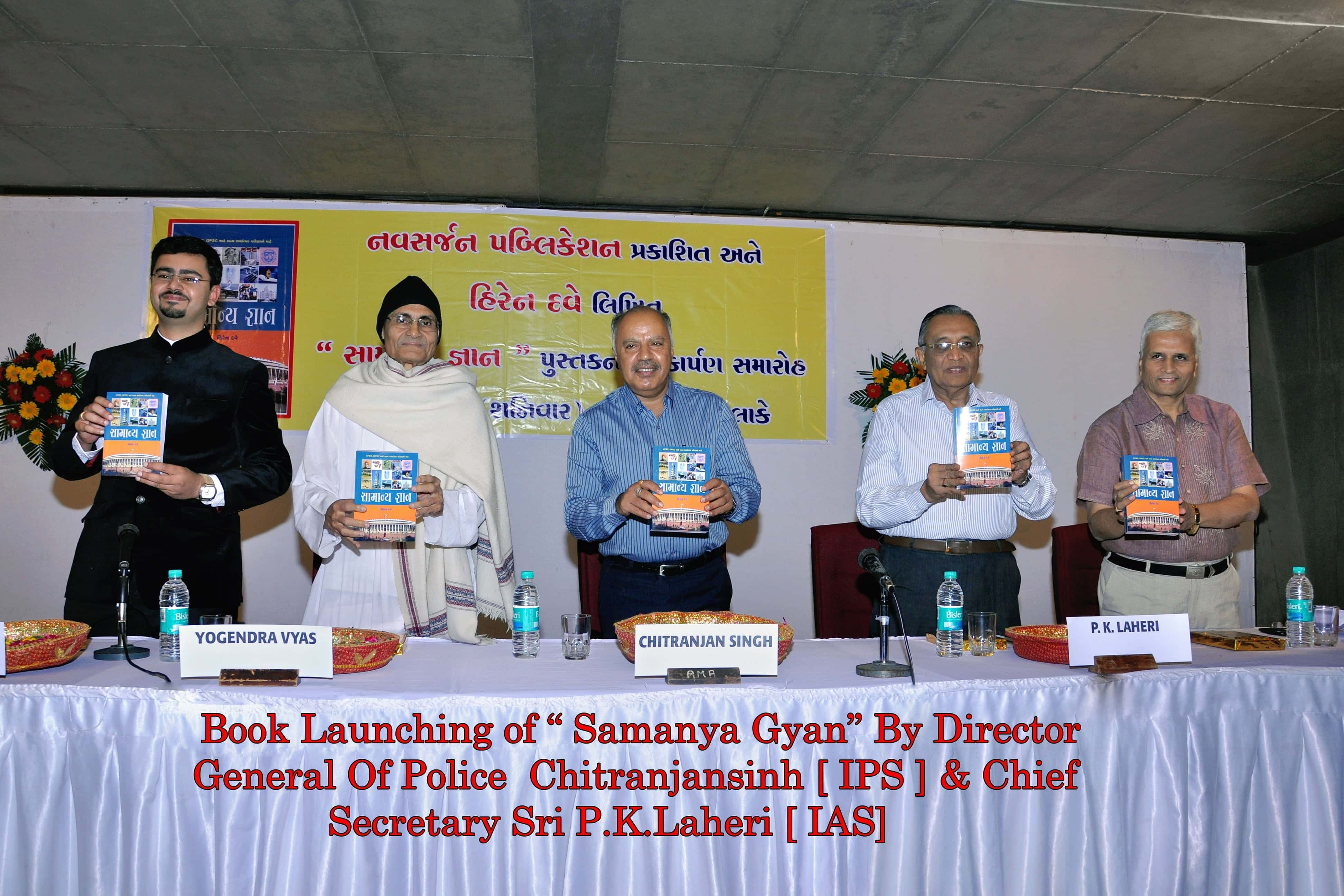 Laksh Career Academy Case Study